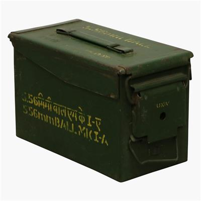 Army box green